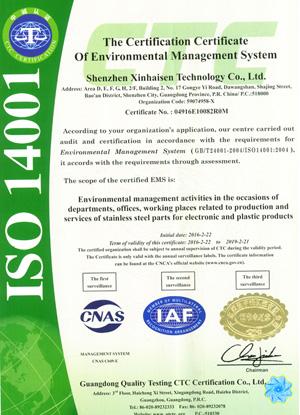 鑫海森环境管理体系认证证书英文