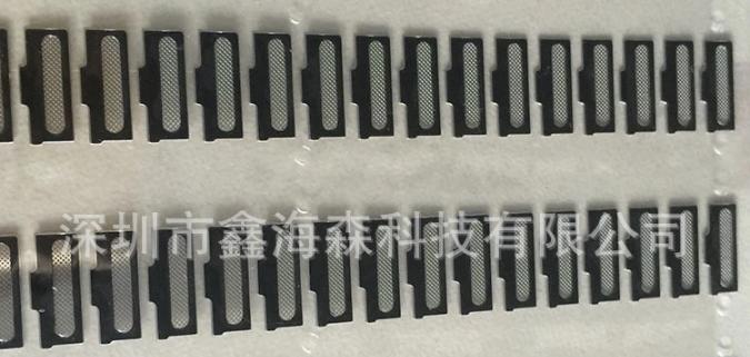 不锈钢防尘过滤网蚀刻加工的优点