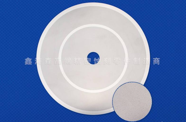 直径0.5mm以下的小孔网片有哪些加工方法